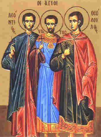"""Результат пошуку зображень за запитом """"Святих мучеників Леонтія, Іпатія і Теодула"""""""