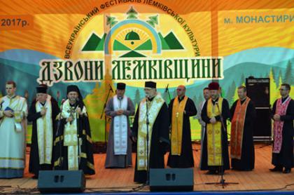 Молитвою відкрили ХVІІІ Всеукраїнський фестиваль «Дзвони Лемківщини ... 94b9a45dfb49d
