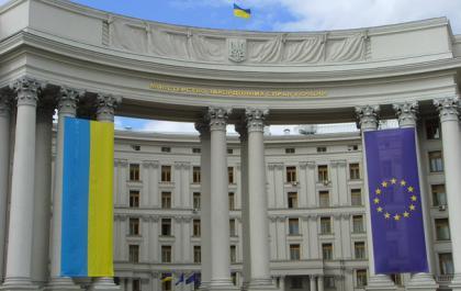 МЗС України висловило офіційну подяку Папі Франциску