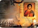 Презентація аудіо-диска з нагоди 100-літнього ювілею служіння Редемптористів в Україні «Тебе, Бога, хвалимо»